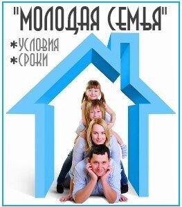Вся недвижимость Украины